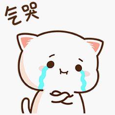 蜜桃猫 Cute Animal Illustration, Kawaii Illustration, Cute Bear Drawings, Kawaii Drawings, Kitty Drawing, Grey And White Cat, Chibi Cat, Cat Icon, Cute Emoji