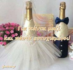 Girls Dresses, Flower Girl Dresses, Happy Birthdays, Happy Anniversary, Greek, Hair Beauty, Wedding Dresses, Celebrities, Flowers