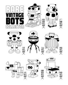 'Bots Collector' by John Duvengar on artflakes.com as poster or art print $15.80