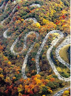 The Iroha Slope road leading to Lake Chuzenji, Japan - photo by Mainichi Newspapers, via web-japan