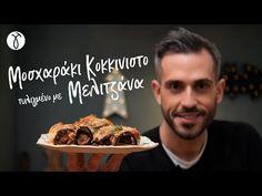 (22) Μοσχαράκι κοκκινιστό τυλιγμένο με μελιτζάνα   #ΜηΜασάς by @Giorgos Tsoulis - YouTube Greek Recipes, Beef, Desserts, Youtube, Food, Meat, Tailgate Desserts, Deserts, Essen