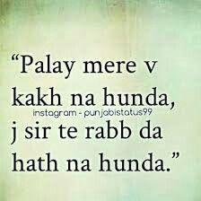 True Sikh Quotes, Gurbani Quotes, Truth Quotes, Words Quotes, Qoutes, Punjabi Attitude Quotes, Punjabi Quotes, Guru Pics, Zindagi Quotes