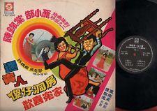 "Singapore Chen Jing Tang & Hao Siao Lee Vol.2 Malaysia Cantonese 12"" CLP1826"