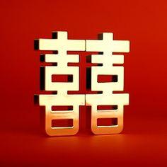 由兩個金色喜字合而為一的《金囍磁CiCHi Magnet》,將中國文字的獨特性完整展現,再一次讓大家金喜連連過好年,一組兩入的幸福「囍」採直立式吸附,將原本平面的字體活靈活現地立體化。單一使用吸附在冰箱或白板上,定睛一瞧,透過平滑鏡面的反射,隱約間浮現了另一個喜字,雙「囍」臨門的好運即將在你的身上發生囉!