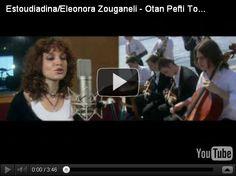 Estoudiadina/Eleonora Zouganeli - Otan Pefti To Vradi Music Videos, Youtube, Tv, Greece, Facebook, Greece Country, Television Set, Youtubers, Youtube Movies