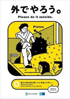 En el metro no...