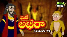 Watch Mighty Abheera Animated Series in Telugu. Latest Telugu Kathalu Abheera, himself a Powerful Spirit created by Aghora. Kids Nursery Rhymes, Rhymes For Kids, Seven Years Old, Animation Series, Telugu, 2d, Fairy Tales, Songs, Cartoon
