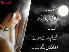 Wafa Urdu Sad Ghazals Collection with Images Free Download | Poetry