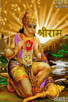 Hanuman Images, Hanuman Photos, Happy Hanuman Jayanti, Shri Hanuman, Indian Festivals, Morning Images, Memorial Day, Good Morning, Hanuman Tattoo