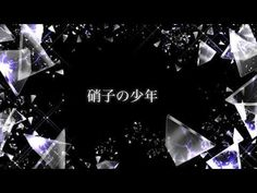硝子の少年/KinKi Kids - YouTube