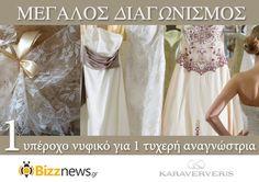 Το Bizznews.gr σε συνεργασία με Οίκο Νυφικών Καραβερβέρη που είναι συνώνυμο της υψηλής αισθητικής στα νυφικά χαρίζει σε μία τυχερή αναγνώστρια του Bizznews.gr ένα μοναδικό Νυφικό για την ωραιότερη μέρα της ζωής μιας γυναίκας.