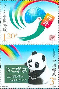 Confucius Institutes - new Chinese stamps