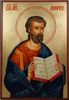 St Mark the Evangelist Hand-Painted Orthodox Icon