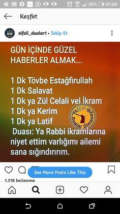 Allah Islam, Life Tips, Quotes, Allah