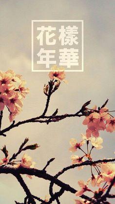 Reminds me of fallen leaves 🍃 Kpop, K Wallpaper, Bts Lockscreen, Flower Lockscreen, Bts And Exo, Bts Photo, Bts Bangtan Boy, Jimin Jungkook, Taehyung