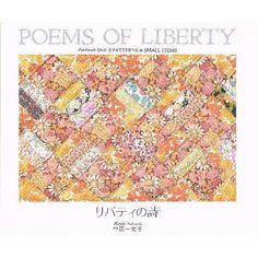 リバティの詩 第3巻「パターンと小品」中西一女子175×205mm・96ページ・オールカラー・上製和英対訳・価格 1,942円(税抜)