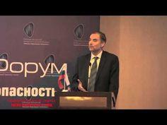 Голомолзин Анатолий Николаевич  выступление на VII международном энергет...
