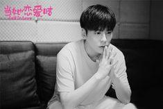 Baca Sinopsis lengkap Fall in Love baca sinopsis terbaru drama cina Fall in Love episode 01 sampai terakhir, drama terbaru Fall in Love cerita drama Fall in Love Drama Korea, Gossip Girl, Falling In Love, Korean Drama, Korean Dramas, Gossip Girls