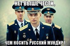Моя Россия!!!!!