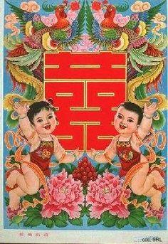 Happy New Year, early 1970's - China