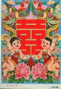 Happy New Year, early 1970's - China
