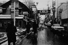 DAIDO MORIYAMA: Daido Moriyama   Photographer (2000)