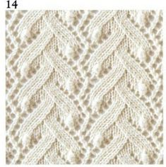 Embroidery for Beginners & Embroidery Stitches & Embroidery Patterns & Embroidery Funny & Machine Embroidery Lace Knitting Patterns, Knitting Stiches, Knitting Charts, Easy Knitting, Stitch Patterns, Free Machine Embroidery Designs, Embroidery Patterns, Beginner Crochet Tutorial, Baby Afghan Crochet