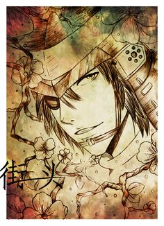 My first fanart for Sengoku Basara. I love the Date Masamune, I think he simply spectacular, and particularly his voice attracted me too! hahaha SB: Date Masamune Samurai Warriors 2, Character Designer, Date Masamune, Sengoku Basara, Film D'animation, Manga Boy, South India, Public Domain, Online Art Gallery