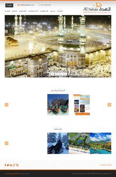 Al Nahda Haj And Ummrah Tours Company 165, Al Zahra'a Street G Floor Maysaloon, Sharjah | www.HaiUAE.com is a complete Travel Guide to Dubai, Ajman, Alain, Abu Dhabi, Fujairah, Sharjah, Ras al khaimah, Umm Al Quwain, United Arab Emirates, GCC Countries. Explore more about 2gis, Q Express, Barsha Police Station, Acico Business Park, Sharjah Justice