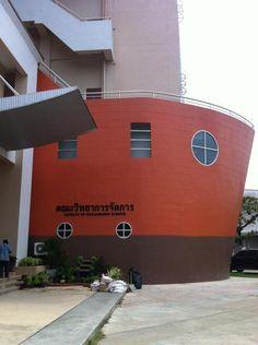 ตึกคณะวิทยาการจัดการ มหาวิทยาลัยราชภัฏนครปฐม