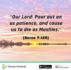 Quran Audio Platform · Quran Central · A Muslim Central Project Muslim Quran, Patience, Lord, Wisdom, How To Get