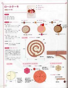 Amigurumi Sweet 2 - Suntaree Ja-inta - Álbuns da web do Picasa