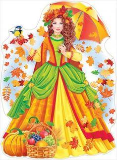 Картинки по запросу Плакат Diy And Crafts, Crafts For Kids, Autumn Crafts, Fairy Princesses, Hello Autumn, Russian Art, Cool Artwork, Classroom Decor, Storytelling