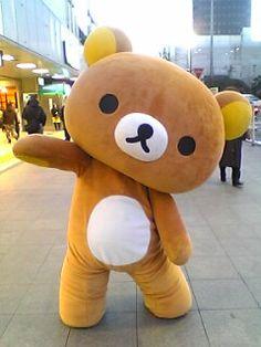 Rilakkuma #kawaii #cute #mascot -