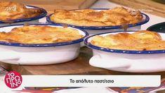 Ο Βασίλης Καλλίδης μας μαγειρεύει το απόλυτο παστίτσιο. French Toast, Pudding, Cooking, Breakfast, Desserts, Food, Kitchen, Morning Coffee, Tailgate Desserts
