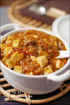 Korean Side Dishes, Baking Items, Asian Recipes, Chili, Soup, Cooking Recipes, Chile, Chef Recipes, Soups