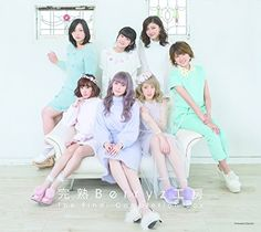 完熟Berryz工房 The Final Completion Box(通常盤) アップ フロント ワークス http://www.amazon.co.jp/dp/B00PIBKF9W/ref=cm_sw_r_pi_dp_r9D7ub1127NW6
