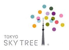 東京スカイツリー | Tokyo Sky Tree Logo