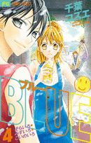 Shoujo, Princess Zelda, Anime, Blue, Fictional Characters, Art, Art Background, Kunst, Cartoon Movies