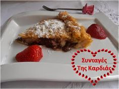 Φράουλαμπανανοπιτα French Toast, Breakfast, Desserts, Food, Brioche, Morning Coffee, Tailgate Desserts, Deserts, Essen