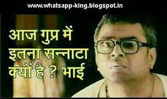 Image Result For Good Morning Status Messages For Facebook Statuses Good Morning