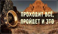 30 Мудрых мыслей царя Соломона #life #interesting #интересно #lifestyle #самоеинтересное