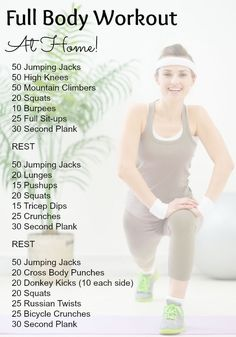 Home Full Body Workout- the latest in my Workout At Home series attacks all areas with a variety of exercises! You don't have to leave home to get fit from head to toe, and this workout doesn't require any equipment! #fullbodyworkouts