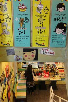 Where to Eat Korea: Korean - Miss Lee's Cafe Korean Tea, Korean Cafe, Korean Food, South Korea Seoul, South Korea Travel, Living In Korea, Ticket Design, Hongdae, Cozy Cafe