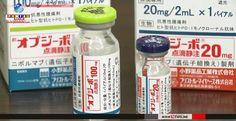 Caríssimo medicamento para câncer terá seu preço reduzido pela metade no Japão.