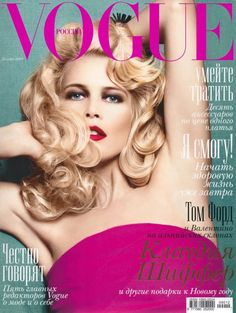 Claudia Schiffer VOGUE Russia #12 2009 fashion celebrity monthly