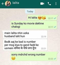 एक चतय क share करद पसद आय ह त . . . . #dankmemes #memes #memesdaily #hindimemes #hindiquotes #funnymemes #c... Jokes In Hindi, Hindi Quotes, Veg Jokes, Wrong Number, Funny Jokes, Memes, Funny Pranks, Jokes, Hilarious Jokes