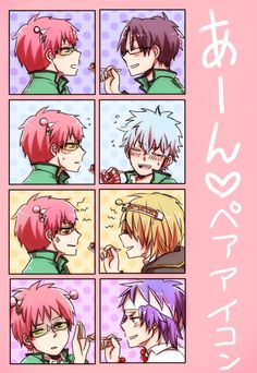 Saiki can tolerate Aren and Kaidou =w= Otaku Anime, All Anime, Manga Anime, Fanarts Anime, Anime Characters, Anime Bebe, Levi X Eren, Estilo Anime, Cute Anime Guys