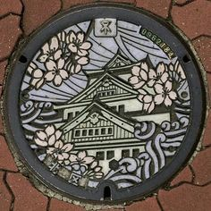 【uyamuya73】さんのInstagramをピンしています。 《#人孔蓋採集 大阪城と市花の桜に水の流れ 水の都 大阪市のマンホール * 大阪府 大阪市 北区 2016.8.26 +++ #大阪城 #桜 #水の都 #大阪市 #Osaka #マンホール #manhole》