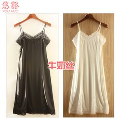 Spaghetti strap nightgown plus size sleepwear milk silk high quality V-neck lace at home service soft and comfortable ** Click image for more details.